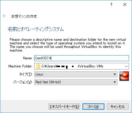 virtualbox-centos-install-02