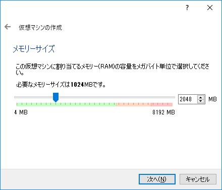 virtualbox-centos-install-03