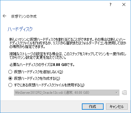 virtualbox-centos-install-04