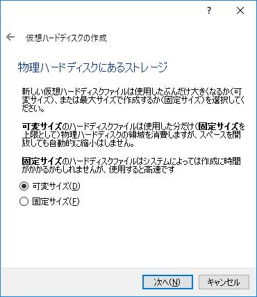 virtualbox-centos-install-06