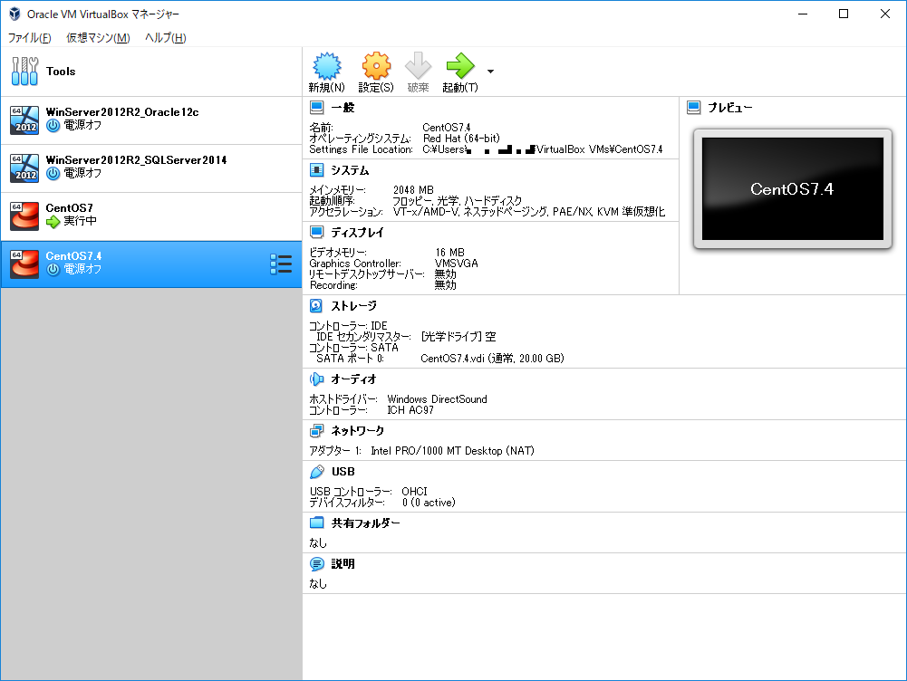 virtualbox-centos-install-08