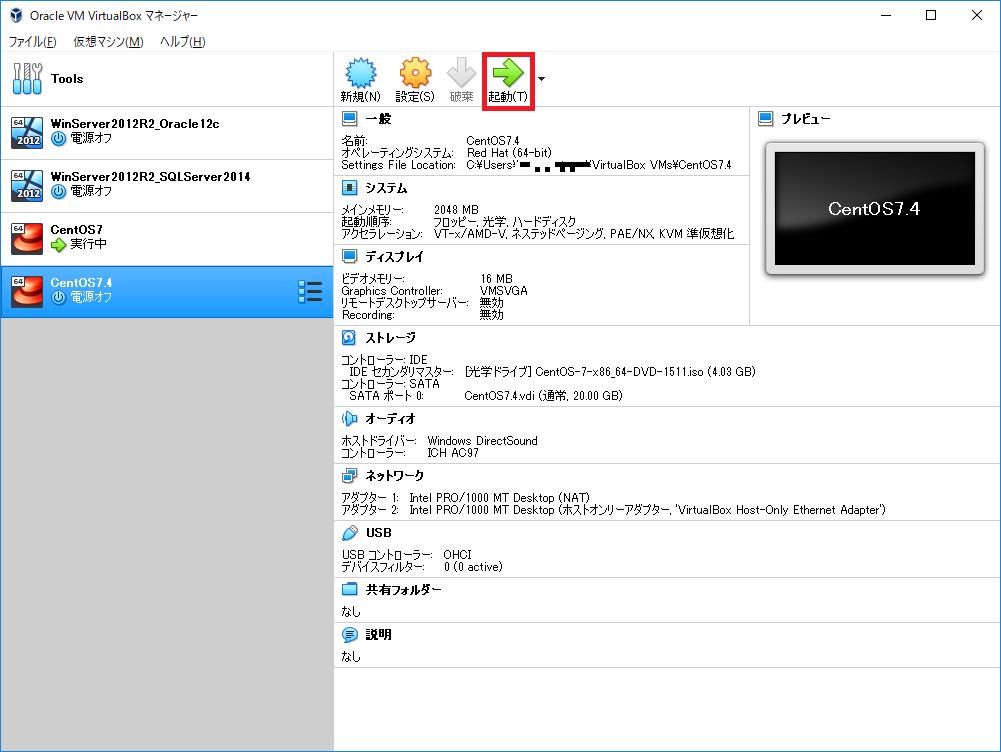 virtualbox-centos-install-14