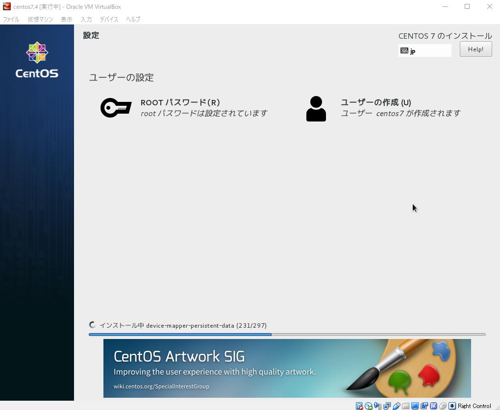 virtualbox-centos-install-27