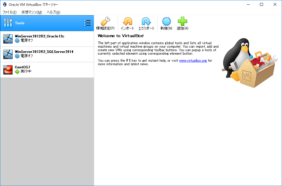 virtualbox-install-07