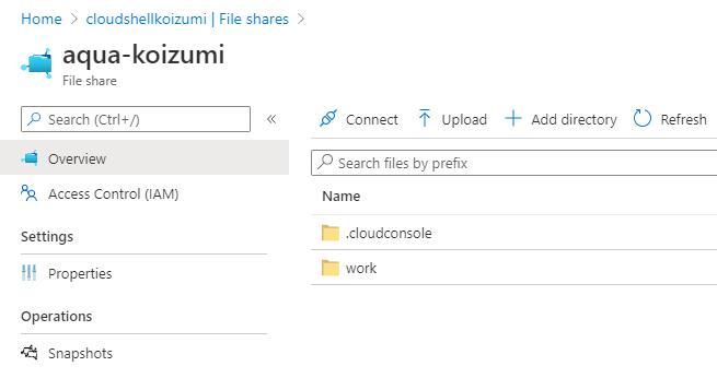 azure-cloudshell-17