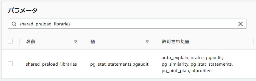 postgresql-audit-03