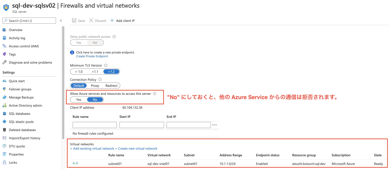 azure-service-network-06