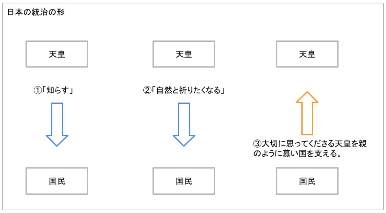 jomonjidai-04